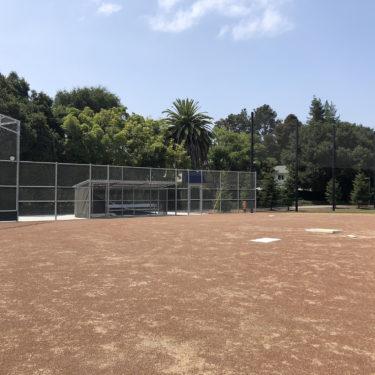 Menlo Park VA Hospital Landscape Upgrades